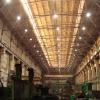 Промышленные осветительные приборы