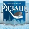 Хоккейный клуб «Рязань» заключил контракт с двумя новыми нападающими