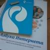 «Ростелеком» в Омске приглашает пенсионеров на компьютерные курсы