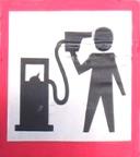 Бензин готов к наценке