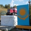 В Петропавловске бесследно исчез уникальный памятник