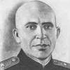Личное дело генерала Гуртьева