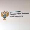 Омское УФАС: Доказать рекламу интим-салонов сложно