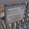 Реконструкция Юбилейного моста изменит транспортное движение в центре Омска