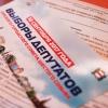 День выборов в Омске закончился скандалом с нападением на человека