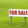 В Омске запланировали выставить на торги более 370 земельных участков