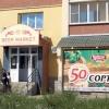 Омские депутаты хотят обратить внимание федералов на проблему «пивнушек» на первых этажах домов