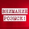 Омские следователи ищут педофила, напавшего зимой на 12-летнюю девочку