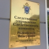 Омские следователи подозревают бывшего директора «ЗСЖБИ № 5» в неуплате налогов