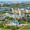Омск заменит Москву в плане «размосквичивания»