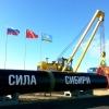Омичам предстоит вместе с Газпромом строить газопровод «Сила Сибири»