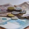 В Омской области установили прожиточный минимум пенсионеров на 2017 год