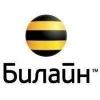 «Билайн» увеличил пакет трафика на популярных тарифах «ВСЁ!»