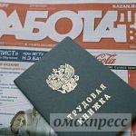 rabix.ru