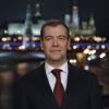 Обращение Дениса Кузнецова к Президенту Российской Федерации