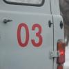 В Омской области произошло смертельное ДТП