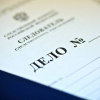 На чиновников омского образования завели ещё три уголовных дела