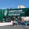 В юбилейном омском марафоне участниками стали 7 тысяч человек