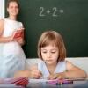 Молодые педагоги общаются «В контакте»