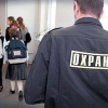 В школах Омска усили контроль за соблюдением мер безопасности