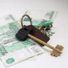 Уомички заберут ипотечную недвижимость всчёт долга закоммунальные услуги