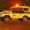 В Омской области полиция ищет водителя, сбившего пешехода