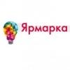 Ярмарка студенческих идей пройдет в рамках «ПРОМТЕХЭКСПО» в Омске