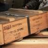 Омский охотник пытался вывезти в Казахстан 200 патронов