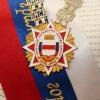 Депутаты хотят узаконить посмертное присвоение звания «Почетный гражданин Омска»