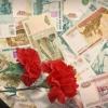 Как получить компенсационные деньги на похорон?