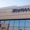 Омский аэропорт не может начать строительство нового терминала
