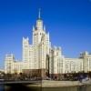 Работа в Москве