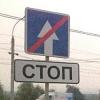 В Омске улицу Пушкина снова сделают двусторонней
