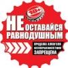 """23 сентября в Омске прошла международная акция  """"Не оставайся равнодушным!"""""""