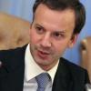 На открытие комбикормового завода в Омск приедет вице-премьер РФ Аркадий Дворкович