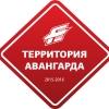 В Омске пройдет фестиваль «Территория Авангарда»