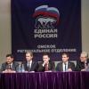 Спонсоры «Единой России» в отчете ЦИК