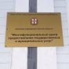 Омская область на 7 месте среди регионов РФ по совершенствованию системы государственного управления