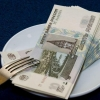Власти Омской области добавили к прожиточному минимуму 330 рублей