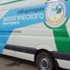 Центр экологического мониторинга в Омске запустят в июне
