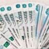 Прокуратура Омской области добилась для 5-ленего мальчика выплаты из-за паводка