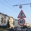 В Омске установят 99 дорожных знаков