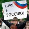 В Омскую область переедут 9 тысяч репатриантов за 7 лет