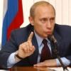 Владимир Путин: Темпы жилищного строительства нужно увеличить в 1,5 раза