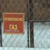 Омская область единственная в Сибири, утвердившая программу газификации по всем требованиям