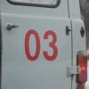 В Амурском поселке Омска во время урагана пострадало шесть человек