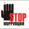 Омичи выйдут на митинг против коррупции в правоохранительных органах