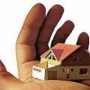 Кто и как устанавливает тарифы на ремонт и обслуживание жилых помещений?