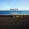 Омский аэропорт перешел на летнее расписание