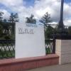 Предприниматель Ерошевич отказался от кресла мэра Омска